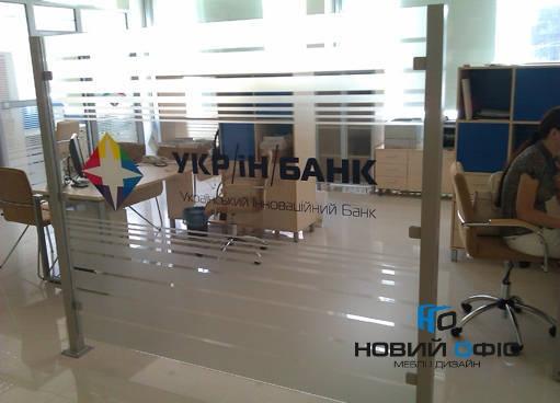Заказчик: укринбанк  продукт: kubo, нестандартная мебель   Фото - 3