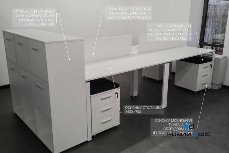 Стильний офісний стіл 120х75х70 kd-1270   Фото - 5