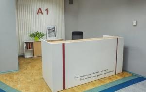 A1 Reception стійка офісна