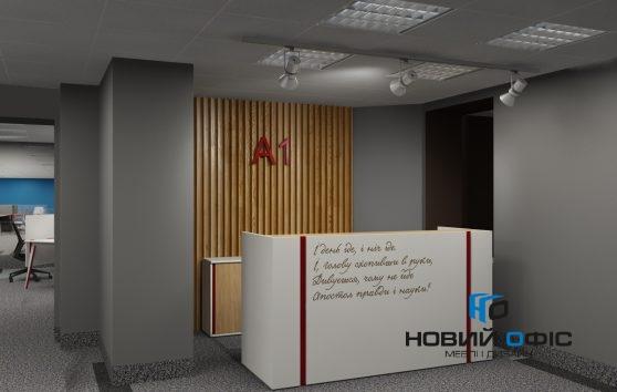A1 Reception стійка офісна | Фото - 2
